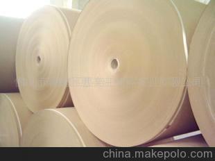 优质瓦楞原纸/挂面牛卡纸/木浆牛卡纸/纱管纸(多)