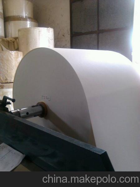 厂家直销各种克重超感纸
