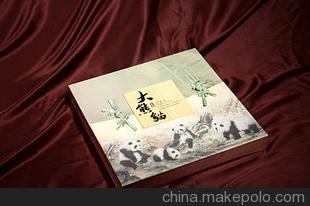丝绸邮票册 高档丝绸礼品 涉外礼品 收藏品