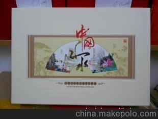 中国山水风光邮票纪念珍藏册山水风光邮票集邮票礼品册27套126枚