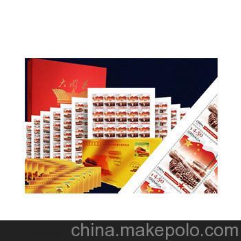 中国历届大阅兵整版邮票