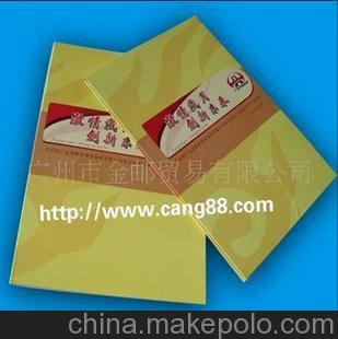 供应广州金邮定制邮票册专业定制邮票册,纪念册