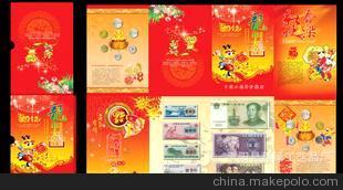 龙年大吉小钱币,钱币册,邮票,纪念章