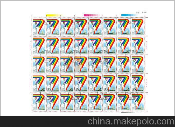 供应中国绝版邮王邮票珍藏册  藏品购