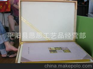 销售财富至尊108国邮票。钱币,硬币珍藏册收藏册礼品