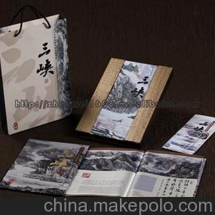 湖北特色 真丝绸邮票册《三峡》高档礼品 送老外领导 限量版