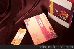 丝绸邮票册 高档商务外事礼品 十二生肖 牡丹 富春山居邮票册