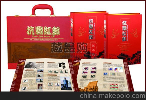 1180枚抗战红邮缔造集邮巨无霸  1180枚邮票