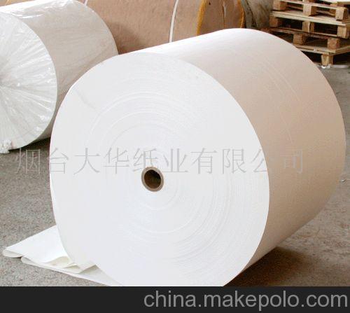 生产烟台大华60-158克轻型纸