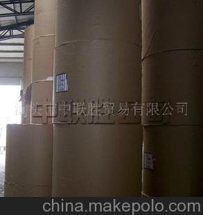 铜板纸批发 150克 软包硬化烟包纸 单面铜版纸