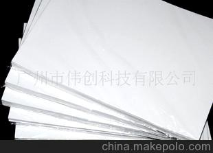 批发 250G A4 双面亮光 铜版纸250克 双面彩喷纸打印 名片纸 相纸