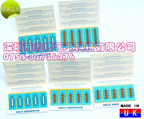测温试纸|长期销售测温试纸
