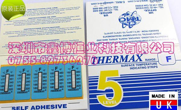 热敏试纸|应用指南热敏试纸英国TMC