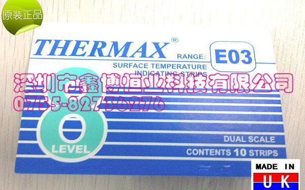 THERMAX测温试纸|特价批发商THERMAX测温试纸TM