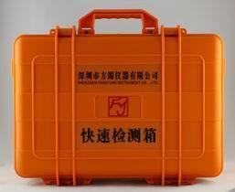 水质安全应急检测试纸/PH试纸/方源水质应急测试试纸/水质应急测
