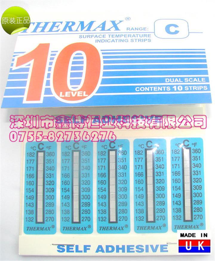 tmc温度试纸|THERMAX英国tmc温度试纸