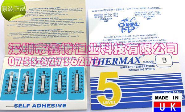 THERMAX热敏试纸|全国出售THERMAX热敏试纸