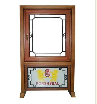 红木门窗 艺术门窗 园林门窗 推荐苏州宝狮窗业