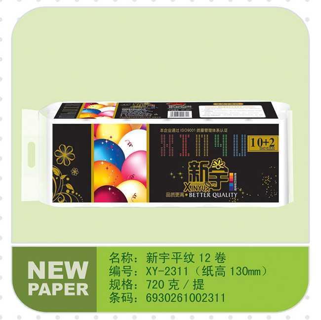 纯木浆卫生纸