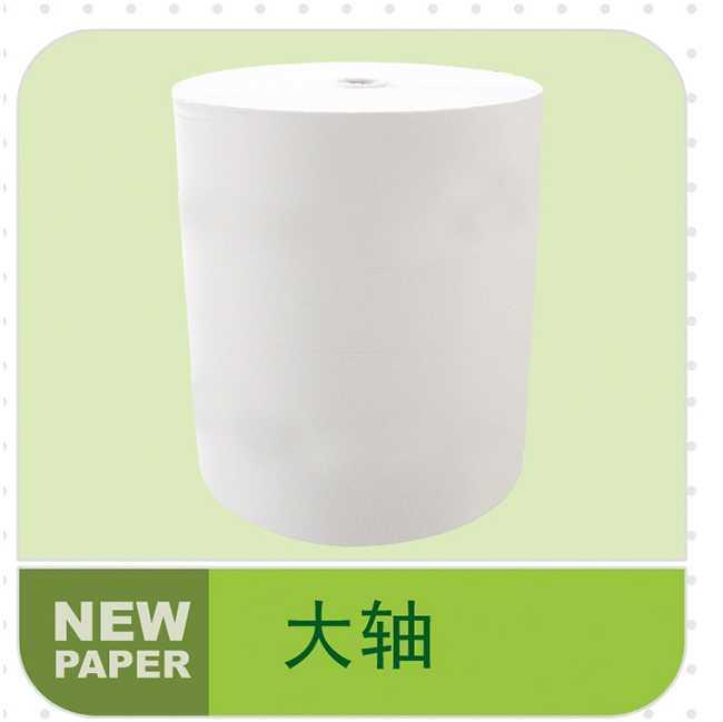 纯木浆大轴纸