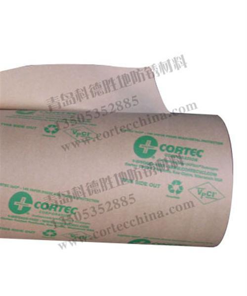 VpCI146气相防锈纸,气相防锈纸用途,科德胜地防锈材料