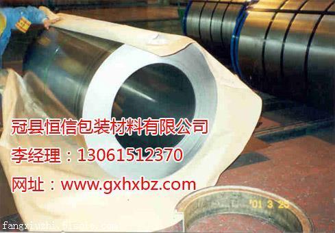 山东冠县恒信包装材料有限公司,防锈纸生产厂家