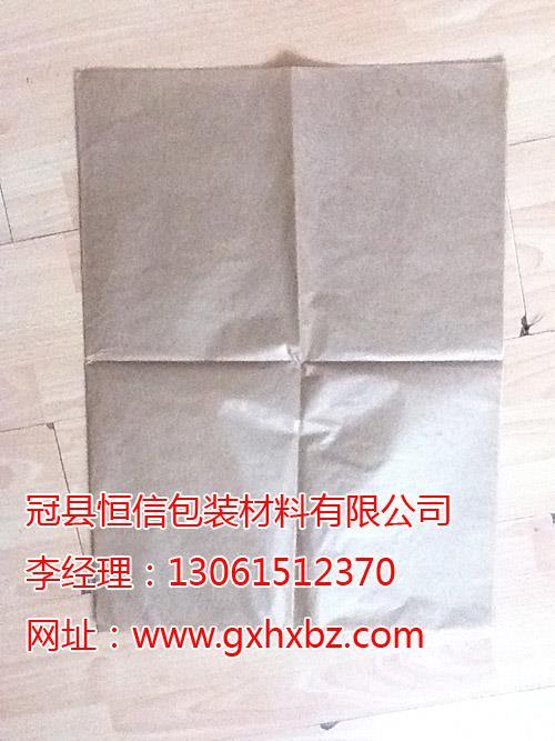 一级防锈纸图片,787mm淋膜防锈纸厂家报价