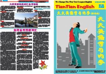 哪有印新闻纸报纸|郑州专印报纸|五百张起印