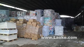 松江废纸回收,松江新闻纸回收,浦东回收库存报纸