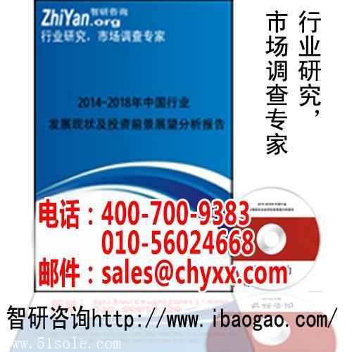 中国新闻纸行业深度研究与行业前景预测报告