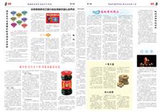 供应印报纸公司|做新闻纸报纸