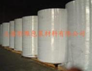 膏药背胶复合用白牛单面离型纸、硅油纸