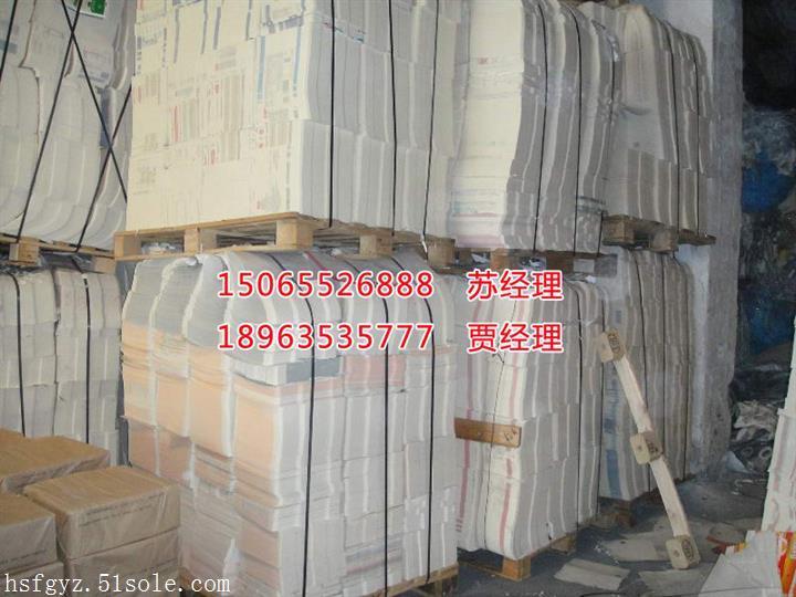 山东厂家长期高价回收各种废硅油纸 各类废旧卷筒离型纸