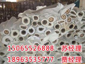 硅油纸厂家长期回收各类废旧卷筒离型纸 厂家直销回收再生纸