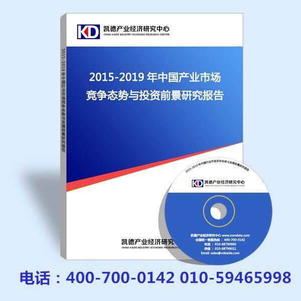 2015-2020年中国离型纸产业发展现状及发展前景报告