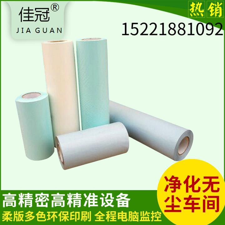 长期批发医用材料专用双面格拉辛离型纸、单面硅油纸、隔离防水纸