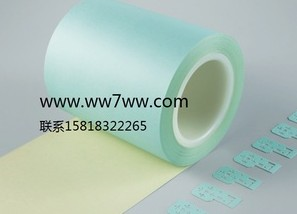 琳得科TL-83S-AR薄膜双面胶带Lintec双面离型纸