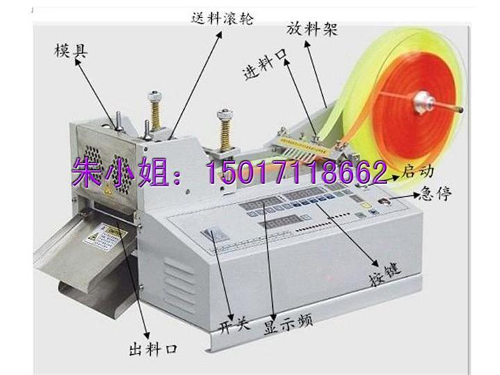 噪音小丙纶带烫断机 剪涤纶丝机 绝缘纸割断机自动
