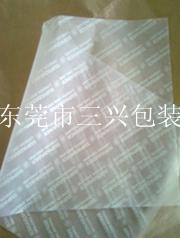 厂家直销印刷腊光纸(卷筒半透明纸印刷)