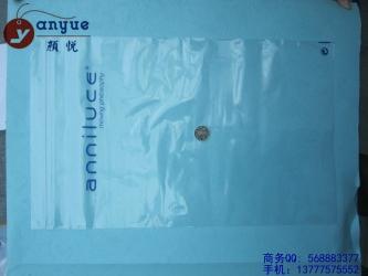 杭州贝博技巧厂专业供应各种内衣包装,西服用的拷贝纸,包装材料