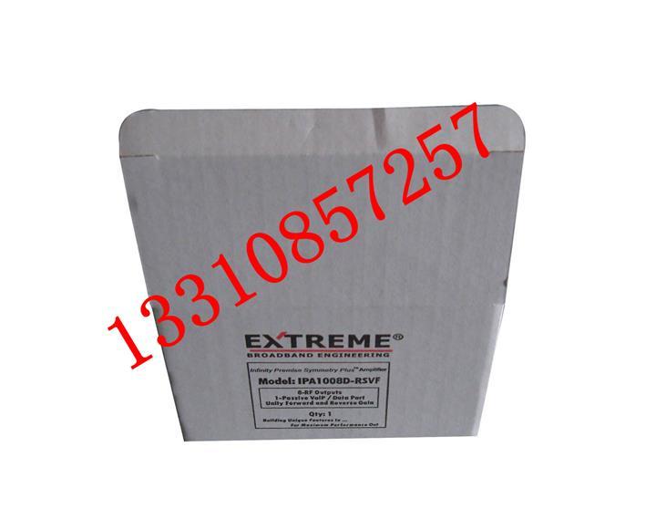 超低价纸盒龙珠纸箱工厂低价六联纸箱工厂