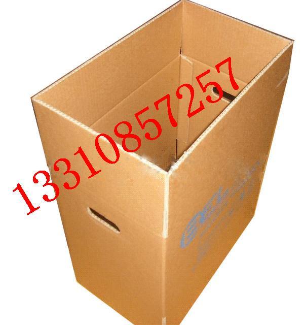 纸盒上李朗纸箱工厂办公快递纸箱