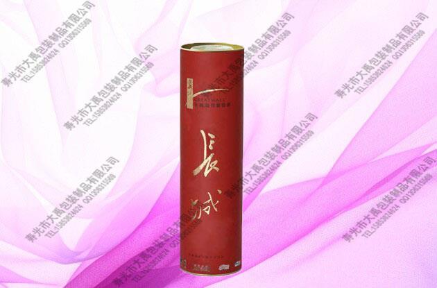 山东省热销红酒纸筒包装推荐/纸筒包装工厂