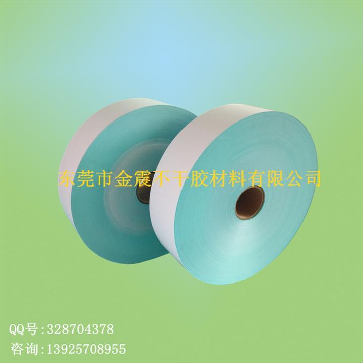 供应三防热敏纸不干胶 三防标签材料—金震胶黏