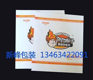 石家庄环保纸袋-面粉包装纸袋供应商