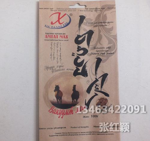 汉堡食品纸袋-北京纸袋供应商