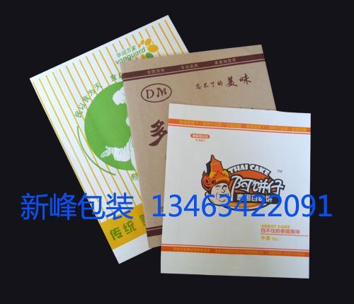 求购牛皮纸袋-环保食品纸袋供应商