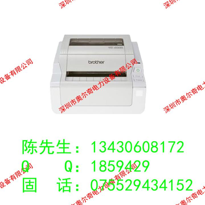兄弟TZ-4000 热敏纸标签机