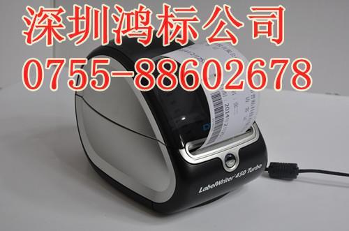 DYMO(带模)450热敏纸机