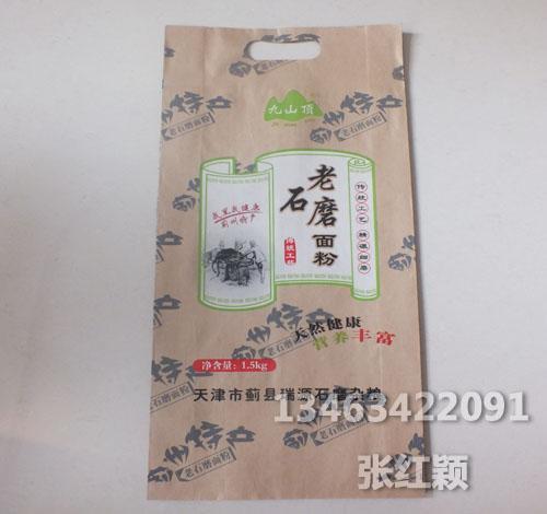 廊坊淋膜纸袋-防油级食品纸袋